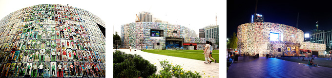 Seoul Plaza Open Gallery Project image